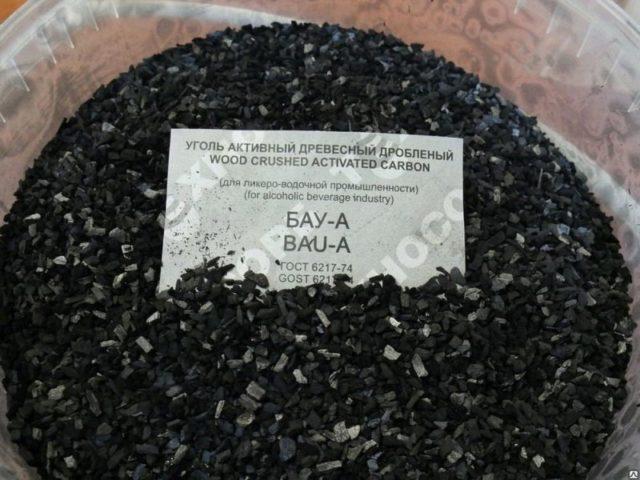 Как очисть домашний самогон углем. Специализированный древесный уголь для очистки алкогольных напитков. Очистка самогона углем