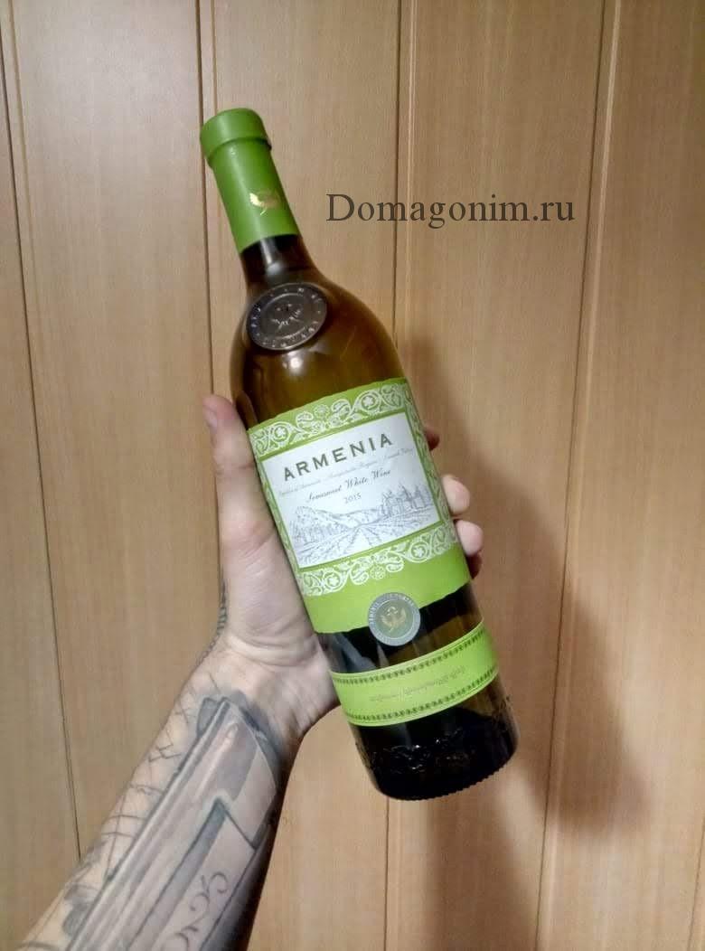 Armenia White Wine Semi Sweet 2015 (Армения белое полусладкое вино). Армения Вайн отзывы