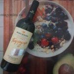 Вино Мысхако Южный Терруар белое полусладкое