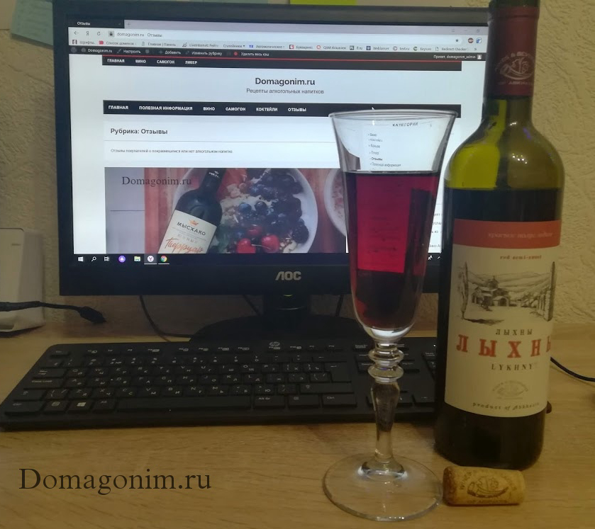 Вино Лыхны красное полусладкое стоимость