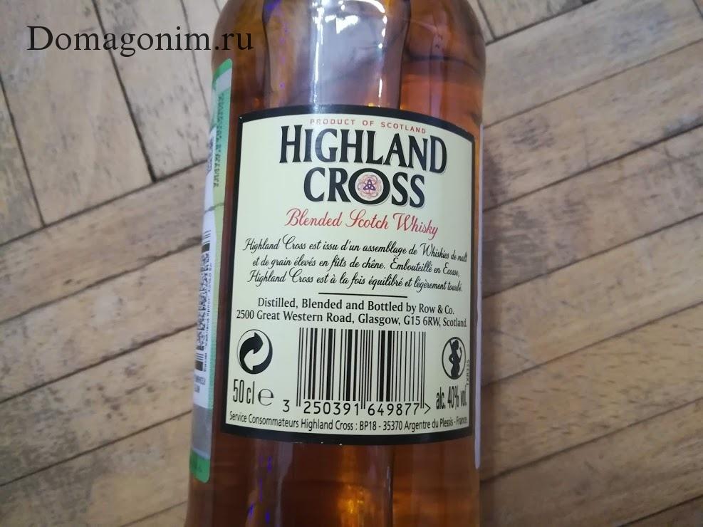 Шотландский виски Highland cross отзыв. Купажированный виски Хайленд кросс