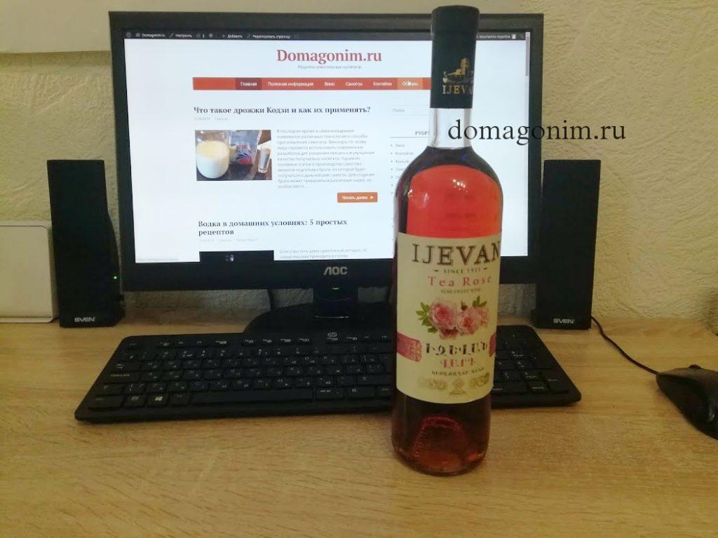 Вино Иджеван (Ijevan) чайная роза