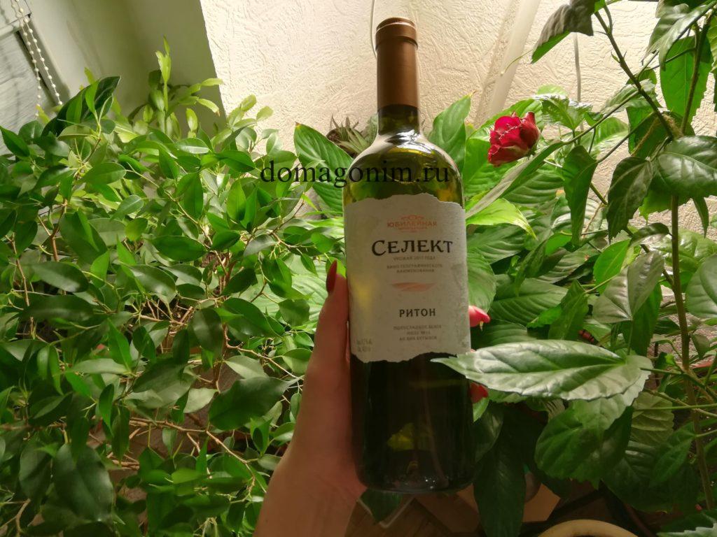 Винодельня Юбилейная. Вина Кубани