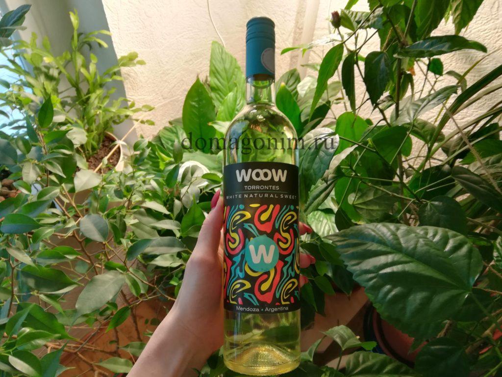 Вино Торронтес Аргентина