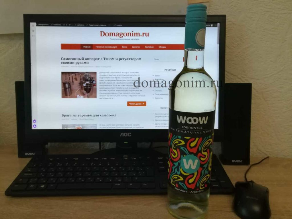 Вино Woow Торронтес