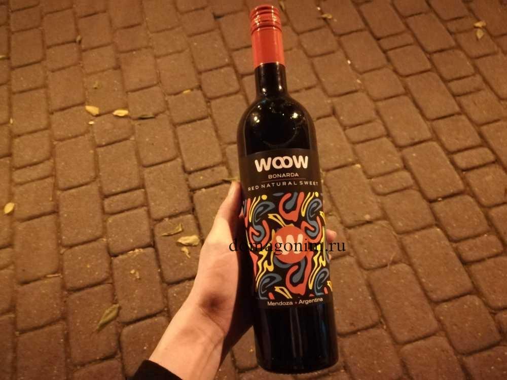 Вино Woow Бонарда