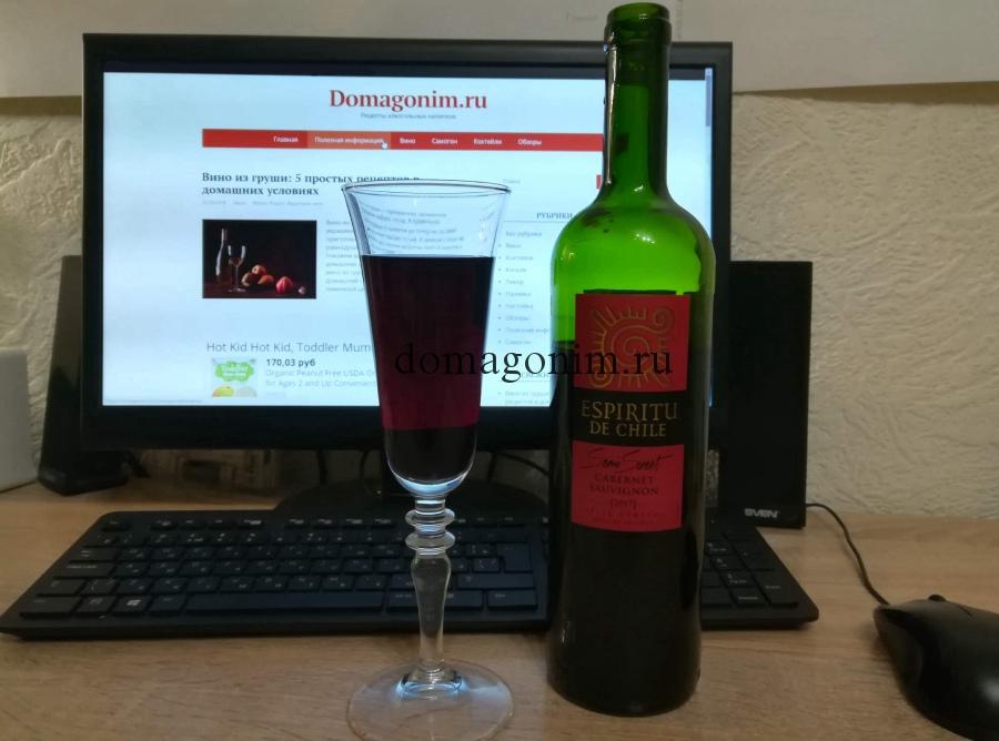 Espiritu de Chile Каберне Совиньон вино красное полусладкое отзыв