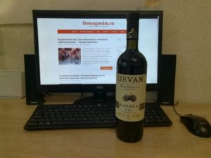 Вино Иджеван Ежевика отзыв